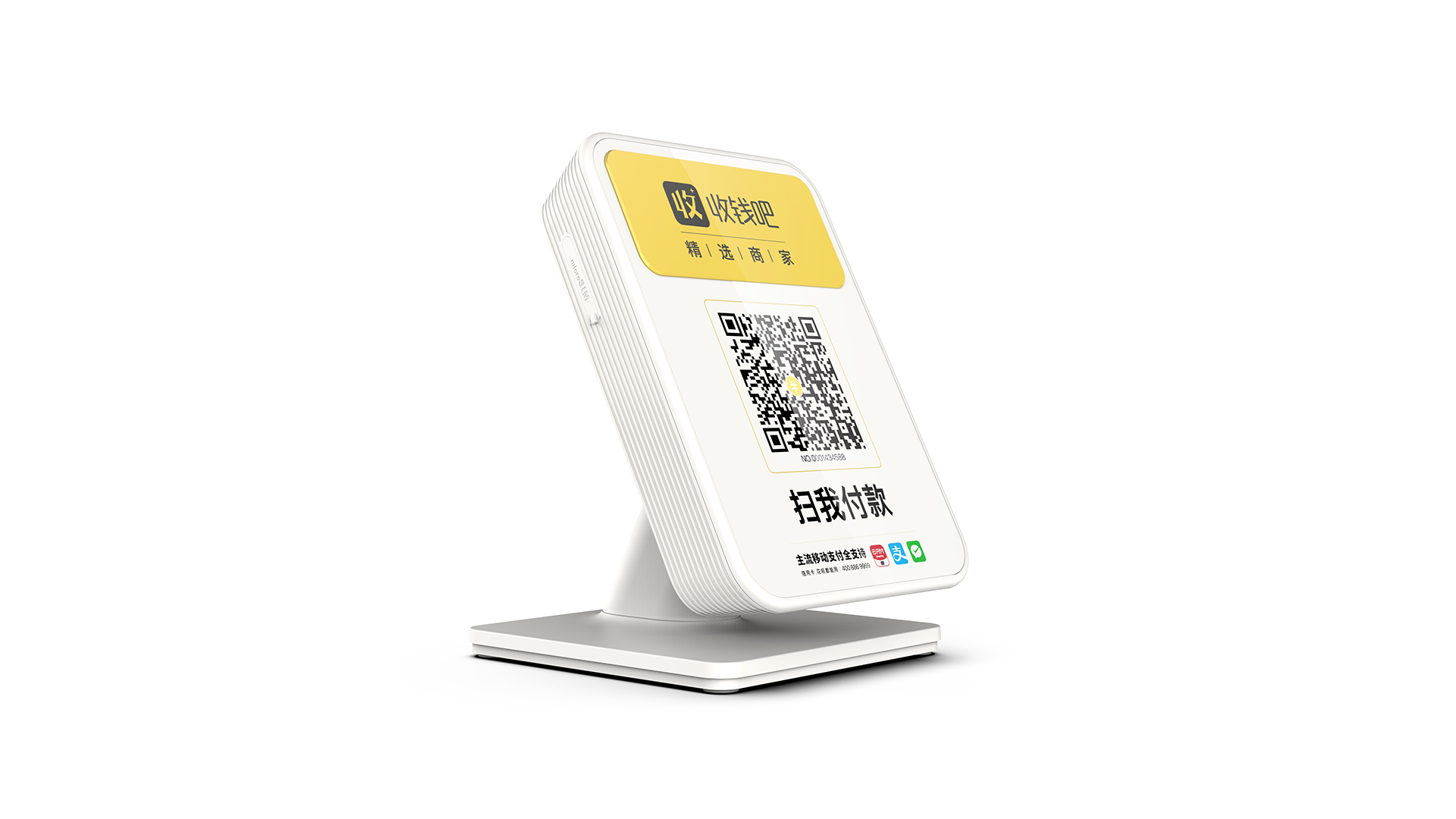 MONEY RECEIVING VOICE BOX TYPE II 附加图