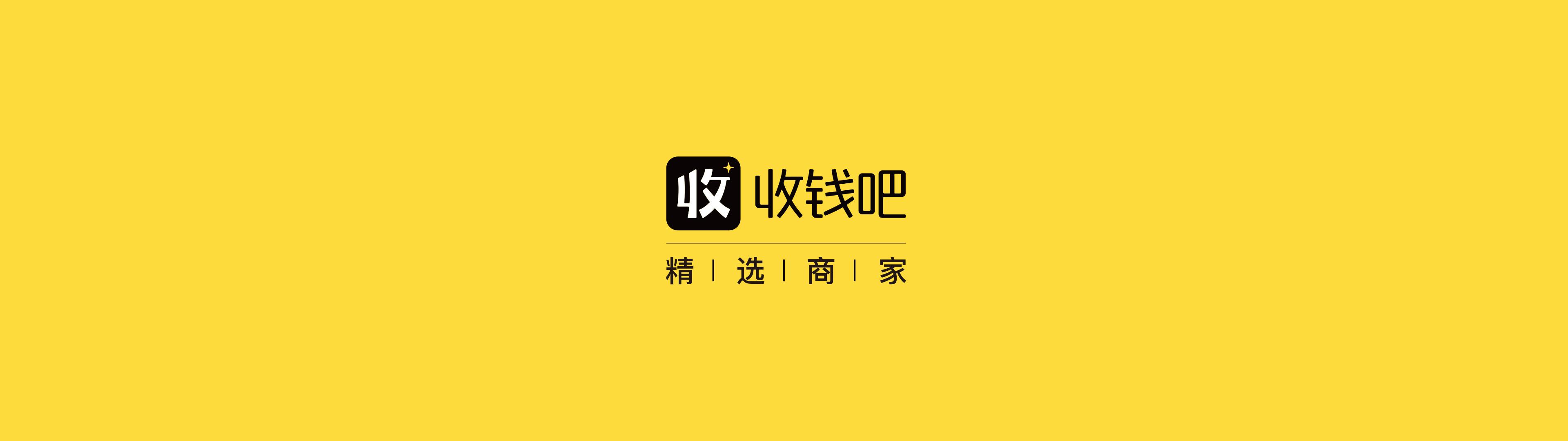 MONEY RECEIVING VOICE BOX TYPE II 场景图